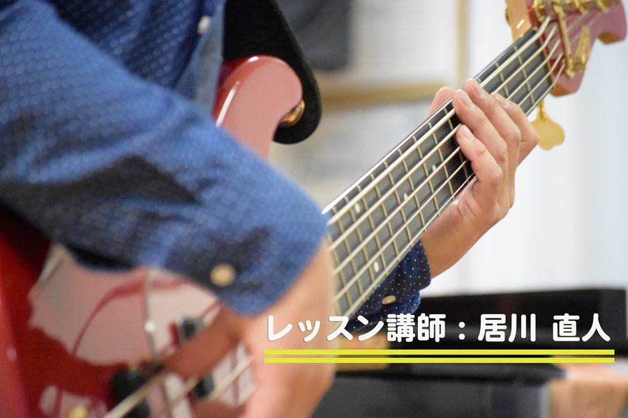 koushiikawa